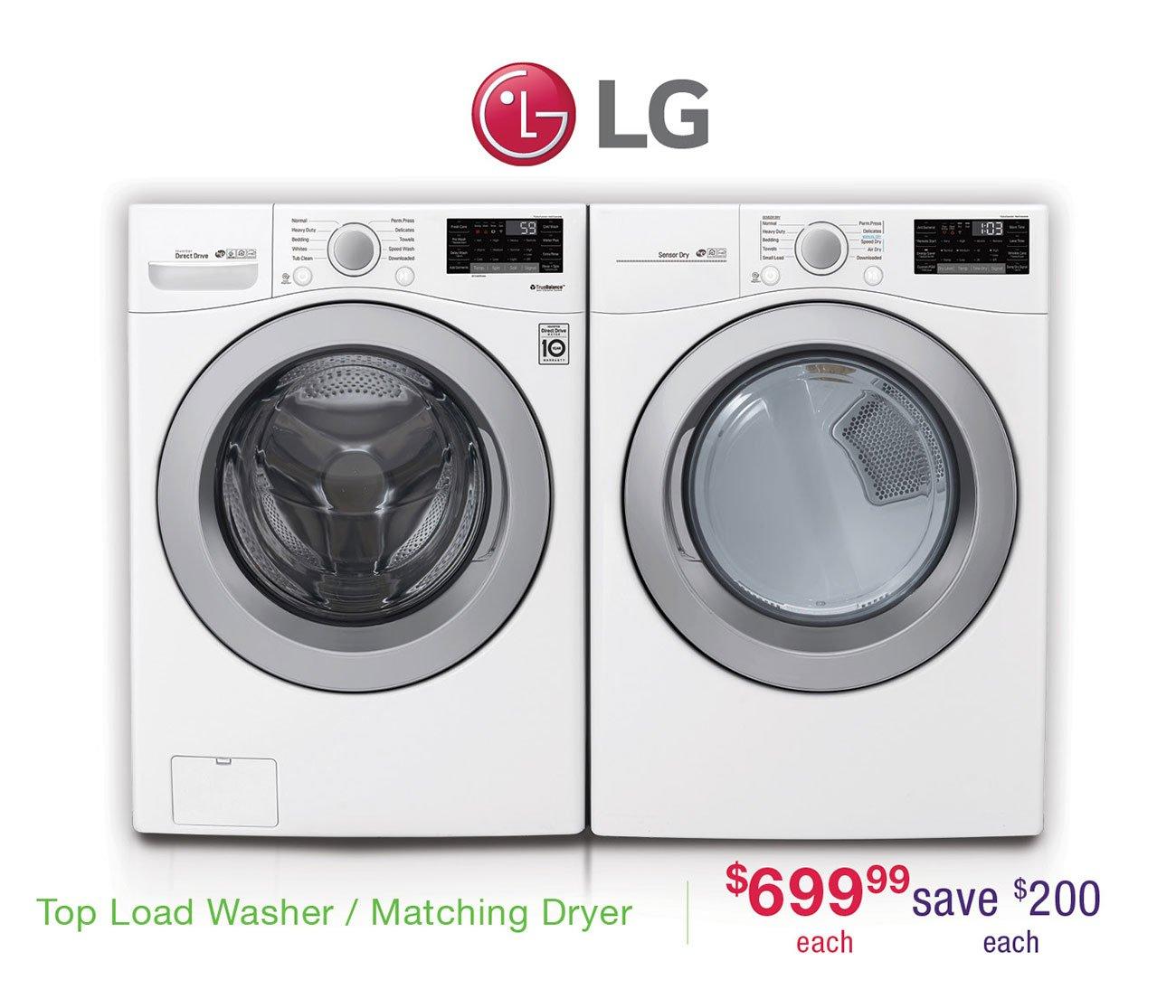 Lg-laundry-set