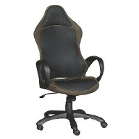 Black & Brown Executive Office Chair
