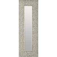 Rectangle Textured Silver Framed Mirror