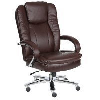 Big and Tall Brown Executive Chair