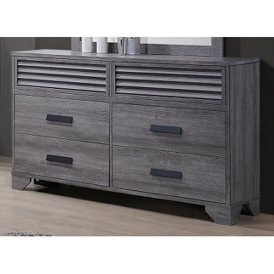 Casual Contemporary Gray Dresser - Sarter