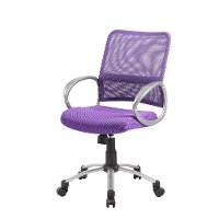 Adjustable Purple Breathable Office Chair