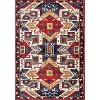 8 x 11 Large Ikat Red, Blue and Cream Area Rug - Saffron