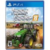 PS4 MAX 790745 Farming Simulator 19 - PS4